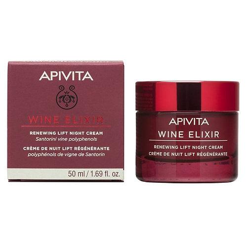 Apivita Wine Elixir Renewing Lift Night Cream,w Santorini Vine Polyphenols,50ml