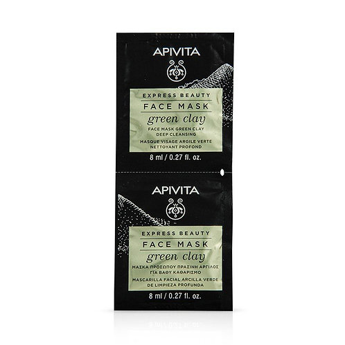 Apivita Express Beauty Deep Cleansing Face Mask with Green Clay,2x8ml