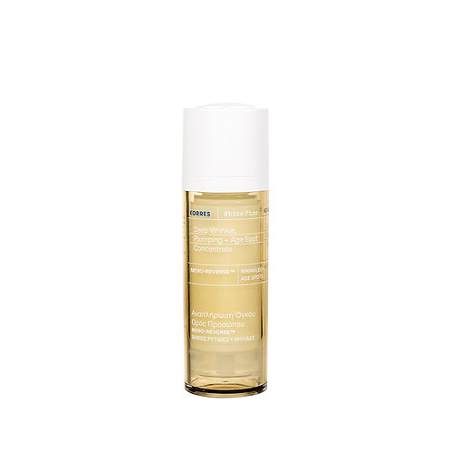Korres White Pine Meno-Reverse Deep Wrinkle Plumping + Age Spot Concentrate 30ml