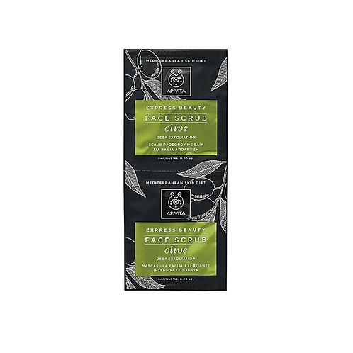 Apivita Express Beauty Intensive Exfoliating Face Cream,Scrub with Olive , 2x8ml