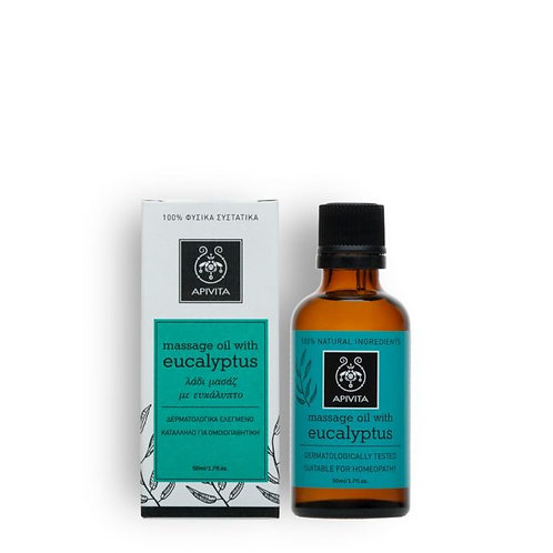 Apivita Natural Oil Massage Oil with Eucalyptus,100% Natural Ingredients,50ml