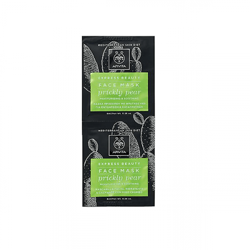 Apivita Express BeautyMoisturizing & Soothing Face Mask with Prickly Pear,2x8ml
