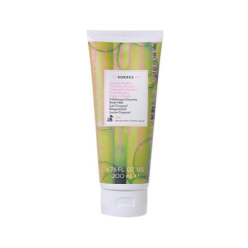 Korres Cucumber Bamboo Moisturizing Body Milk 200ml.