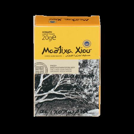 Greek Natural Chios Mastic Mastiha Large Tears 20gr
