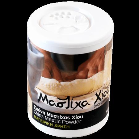 Greek Natural Chios Mastic Mastiha Powder For Cooking 50 gr