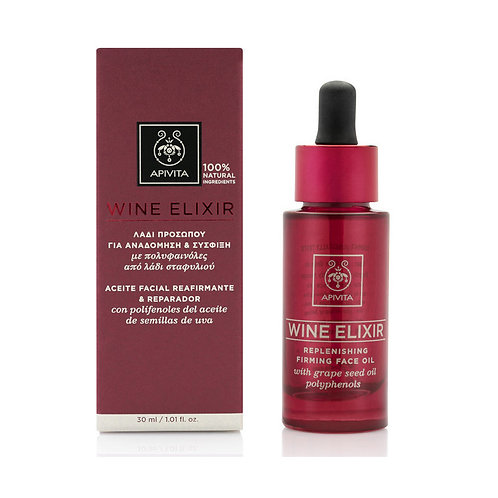 Apivita Wine Elixir Replenishing Firming Face Oil,w/ Grape Seed Polyphenols,30ml