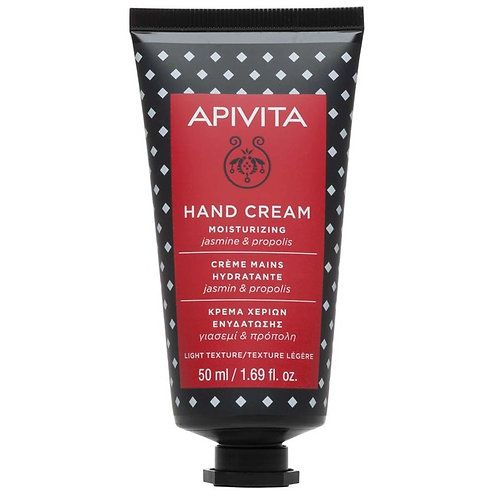 Apivita Moisturizing Hand Care Cream,Light Texture,with Jasmine & Propolis, 50ml