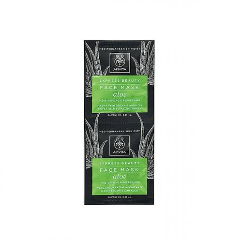 Apivita Express BeautyMoisturizing & Refreshing Face Maskwith Aloe,2x8ml