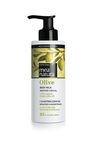 Mea Natura Greek Olive Oil Body Milk, Moisture & Nourishment,All Skin,250 ml