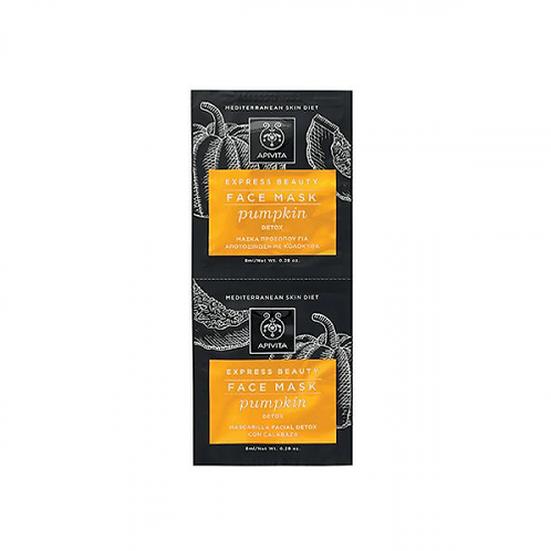Apivita Express Beauty Detox face mask with Pumpkin,2x8ml