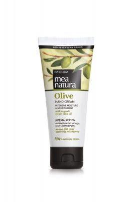 Mea Natura Hand Cream Intensive Moisture Nourishment w/ Organic Olive Oil,100ml