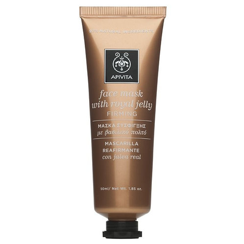 Apivita Firming Face Mask  with Royal Jelly, 50ml