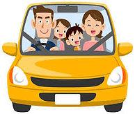 Family Car 2.jfif