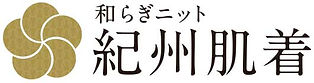 logo_kisyu-hadagi.jpg