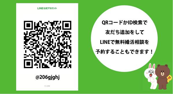 スクリーンショット 2021-08-21 12.38.00.png