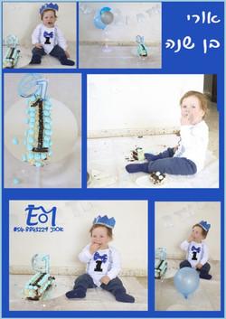 אורי 6 תמונות מסגרת  + לוגו (Small)