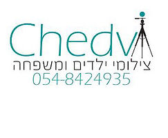 לוגו לחתימה במייל.JPG