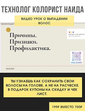 image-19-04-21-04-22-9.jpeg