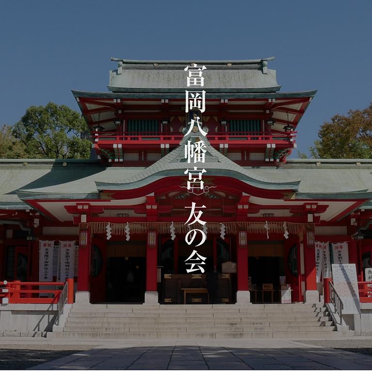 「昭和天皇 救国の御決断」石碑奉納式典(除幕式)