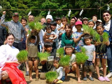 千葉県匝瑳市 御田植え祭