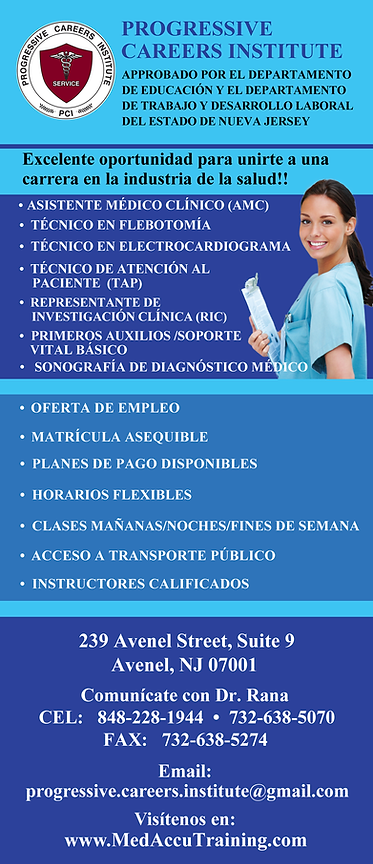 Progressive Careers Institute Flyer Back 8-13-19 Revised SPANISH.png