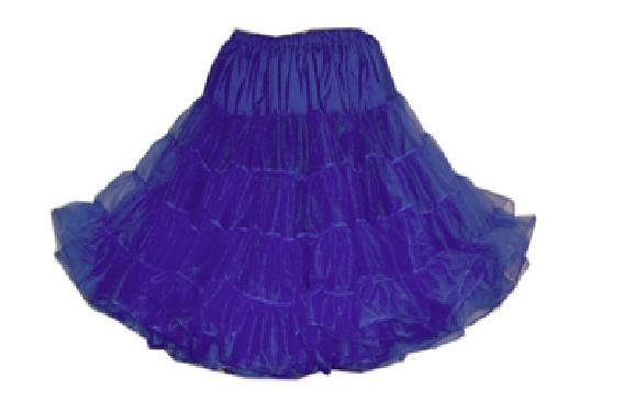 Organdy Petticoat - Style#1125 - 60 yard Assorted Colours
