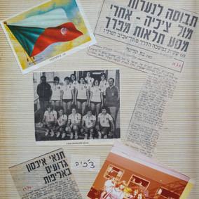 נבחרת קדטיות באליפות אירופה 1976שצ'צין-פולין (3).jpg