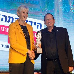 ענת דריגור היכל תהילה תל אביב -יפו 2019