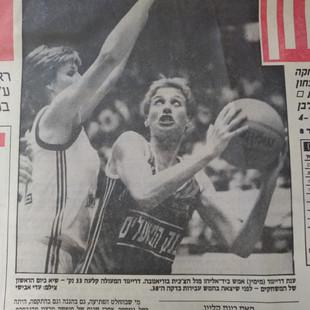 ענת דרייגור היכל התהילה כדורסל נשים אליפות אירופה 1991 (131).jpg