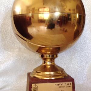 ענת דרייגור - גביעים (57).JPG