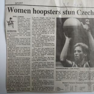 ענת דרייגור היכל התהילה כדורסל נשים אליפות אירופה 1991 (1).jpg