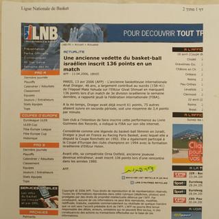 ענת דרייגור שיא גינס באתרי העולם (25).jp