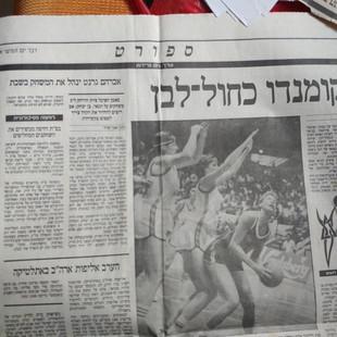ענת דרייגור היכל התהילה כדורסל נשים אליפות אירופה 1991 (13).jpg