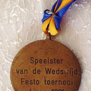 ענת דרייגור - גביעים (127).JPG