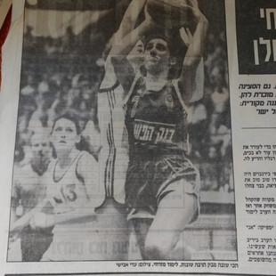 ענת דרייגור היכל התהילה כדורסל נשים אליפות אירופה 1991 (129).jpg