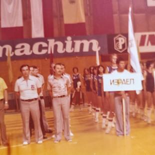אליפות אירופה נערות 1977 בולגריה (2).jpg