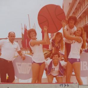 אליפות אירופה נערות 1977 בולגריה (12).jpg