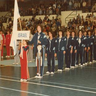 ענת דרייגור נבחרת ישראל (2).jpg