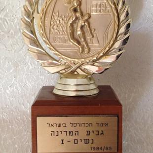 ענת דרייגור - גביעים (76).JPG