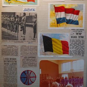קדם אילפות אירופה אמבואז צרפת 1975.jpg