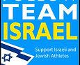 ישראל טים.jpg