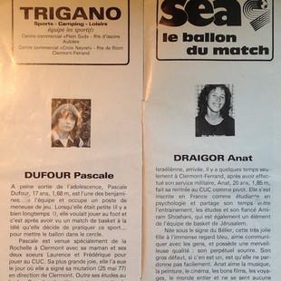 ענת דרייגור שחקנית חיזוק  בקלרמון פראן 1980 (6)