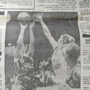ענת דרייגור היכל התהילה כדורסל נשים אליפות אירופה 1991 (128).jpg