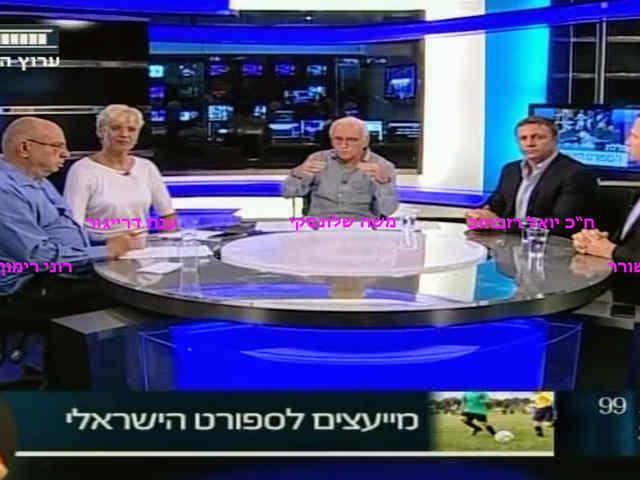 מייעצים לספורט בישראל