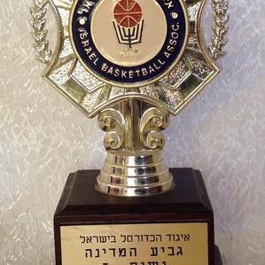 ענת דרייגור - גביעים (100).JPG