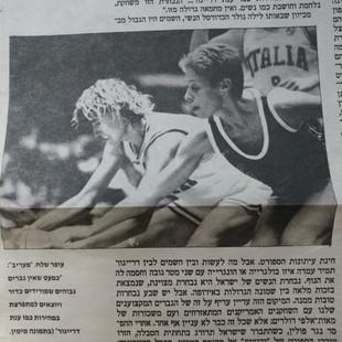 ענת דרייגור היכל התהילה כדורסל נשים אליפות אירופה 1991 (110).jpg