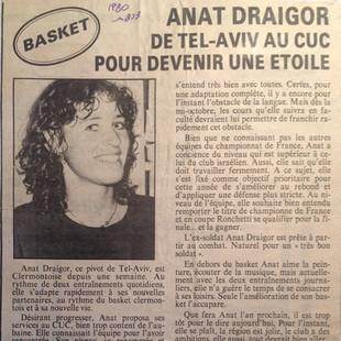 ענת דרייגור שחקנית חיזוק  בקלרמון פראן 1980PG