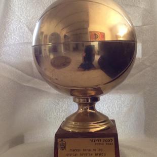 ענת דרייגור - גביעים (58).JPG