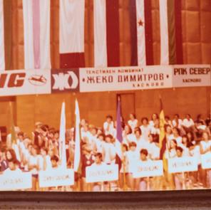 אליפות אירופה נערות 1977 בולגריה (13).jpg