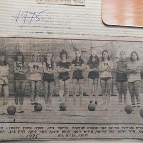 אליפות אירופה נערות 1975 ויגו ספרד  (5).jpg